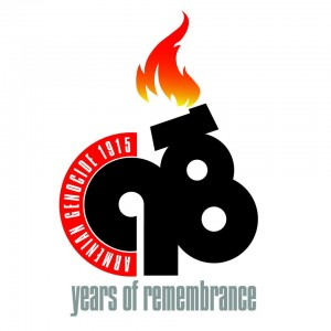 Armenian Genocide Logo 98th Commemoration 2013 by Mher Tavidian